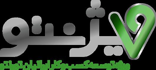 ویژنتو - رسانه توسعه کسب و کار ایرانیان تورنتو